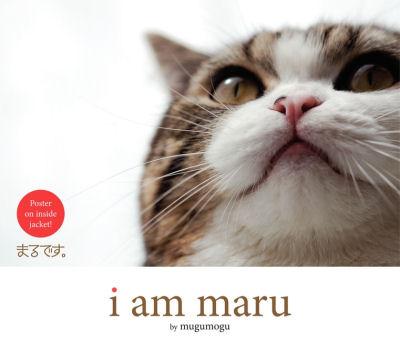 I Am Maru